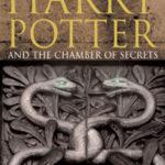 Гарри Поттер и Комната Секретов