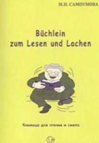 Buchlein zum Lesen und Lachen