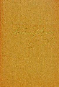 Том 1. Стихотворения 1813-1820