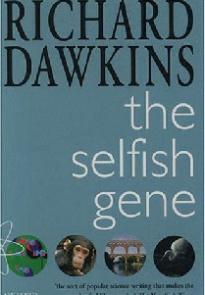 Эгоистичный ген