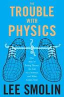 Неприятности с физикой